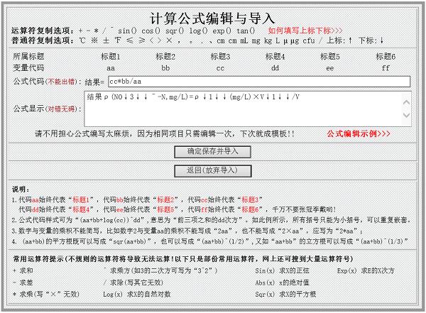 实验室全流程全要素信息管理系统截图3