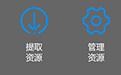 赫思CAD字体打印样式填充图案云服务
