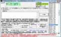 CV万能验证码识别填写软件段首LOGO