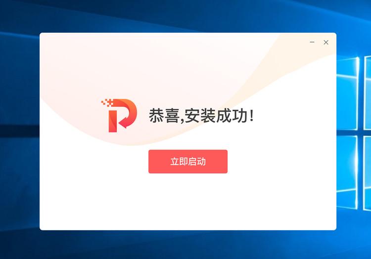 永中PDF工具集截图2