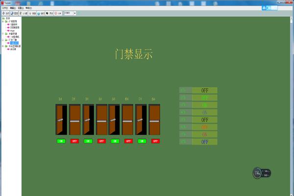 绿色免费 Tansen组态软件(modbus_rut协议)截图1