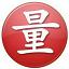 计量App-计量之星企业计量管理系统