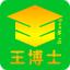 王博士注意力训练国产在线精品亚洲综合网
