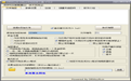 Office文档加密工具段首LOGO