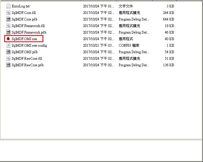 速全SqlMDF数据库修复恢复提取工具截图5