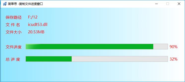 简单寻数据恢复软件截图2