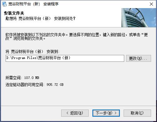 个体户工商户税务一键申报系统截图