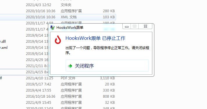MT4跨平台多帐户云跟单管理系统——Hookswork截图