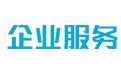 创客服务平台段首LOGO