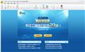 智多星水利水电工程造价软件段首LOGO