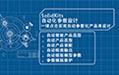 SolidKits.AutoWorks-自动化参数设计工具段首LOGO
