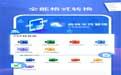 PDF文档转换神器段首LOGO