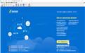 智多星四川土地开发整理项目造价软件段首LOGO