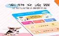 猫语翻译宝段首LOGO