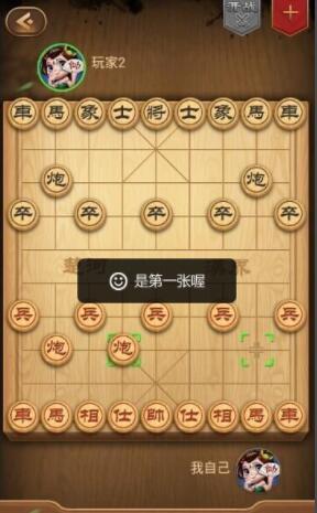 中国象棋如何布置过宫炮的技巧 中国象棋过宫炮用法及常用应对技巧