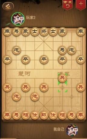 中国象棋如何布置过宫炮的技巧 中国象棋过宫炮用法及常用应对技巧截图