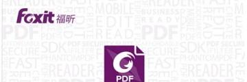 福昕PDF編輯器如何創建PDF表單? 福昕PDF編輯器創建PDF表單的步驟