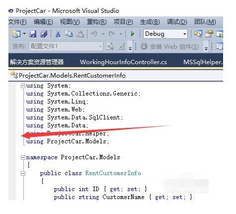Microsoft Visual Studio 2010如何設置顯示行號