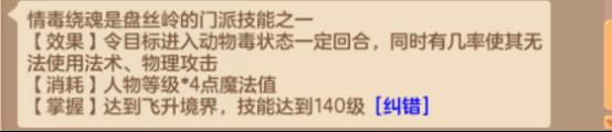 fad4797de1264e799a53df4a3e1dfe64-266569-554x120..png