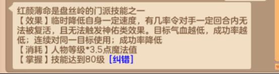 cb279c50321a603a1222a8c3115b3353-326517-554x147..png