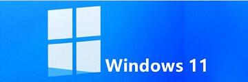 Win11退回Win10电脑文件还在不在-退回Win10文件还在不在解析