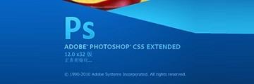 Photoshop CS图片怎么填充颜色-图片填充颜色教程