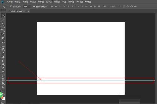 爱普生L360打印机如何打印6寸相纸