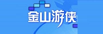 金山游侠修改器怎么修改仙剑1-修改仙剑1方法
