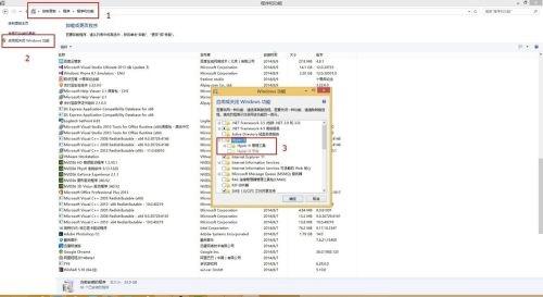 VMware Workstation与Hyper-V不兼容