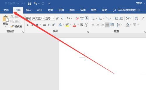 office 365怎么更新程序?