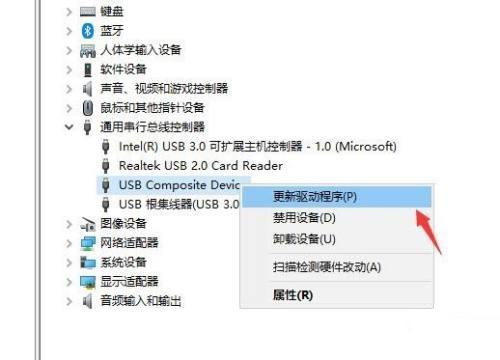 怎样更新电脑usb device 的驱动程序?