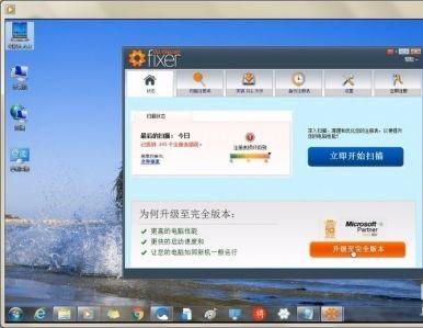 DLL修复下载app送28元彩金100可提现升级