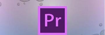 Adobe premiere pro CC2018如何裁剪?Adobe premiere pro CC2018裁剪方法