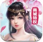 龙武之战九游版