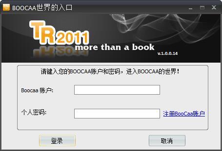 Touch Reader(电子阅读器)