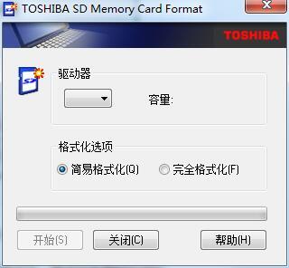 东芝SD卡修复工具截图1