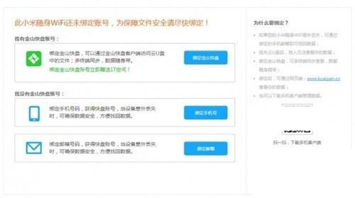 小米随身wifiapp最新最全的送彩金的白菜网址