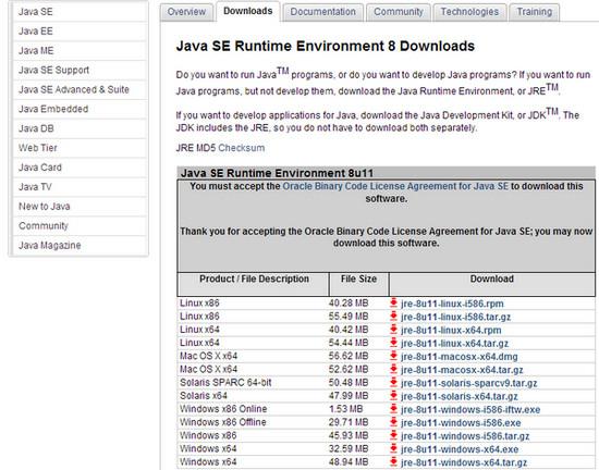 Java SE Development Kit截图1