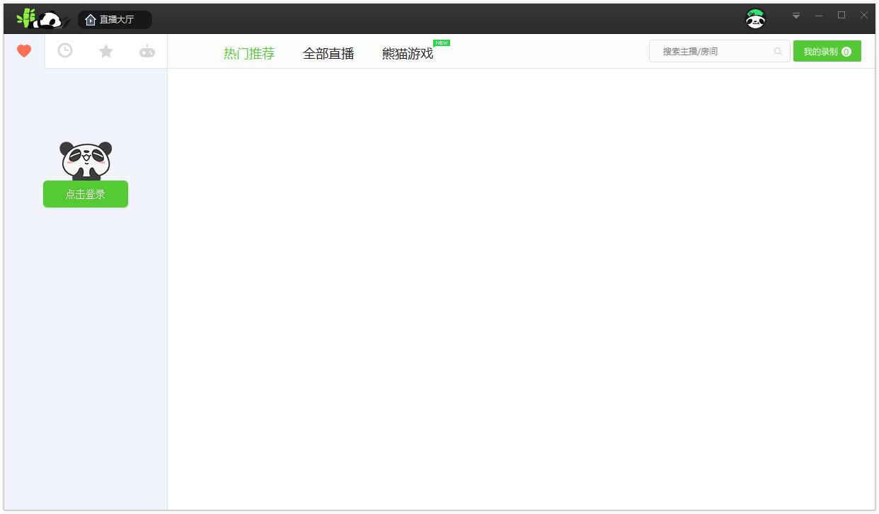 熊猫TV直播大厅截图