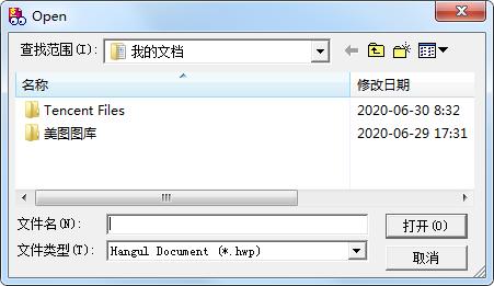 hwp文件阅读器HwpViewer截图2