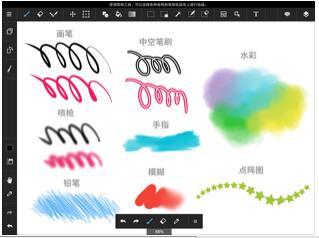 Medibang Paint截图