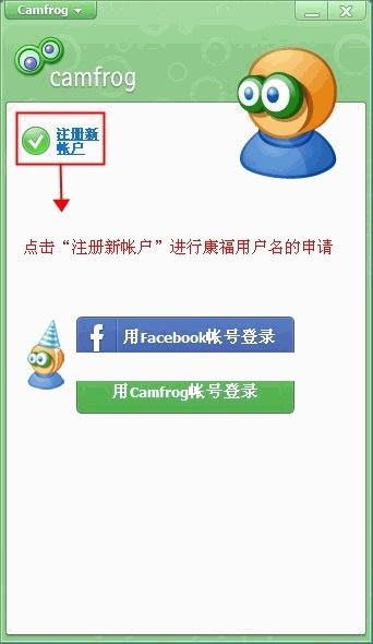 康福中国 cf视频聊天截图