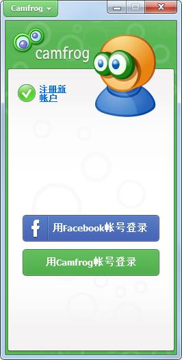 康福中国 cf视频聊天截图2