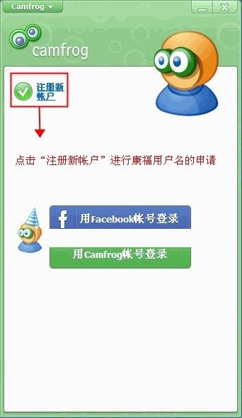 康福中国 cf视频聊天截图4