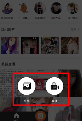 一直播app