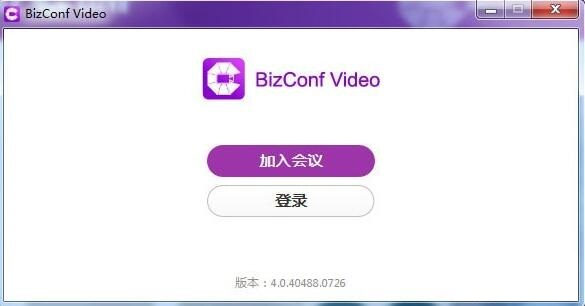 BizConf Video截图1