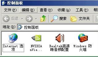 Realtek瑞昱HD Audio官方声卡驱动截图