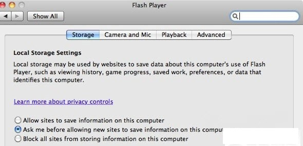 Adobe Flash Player截图