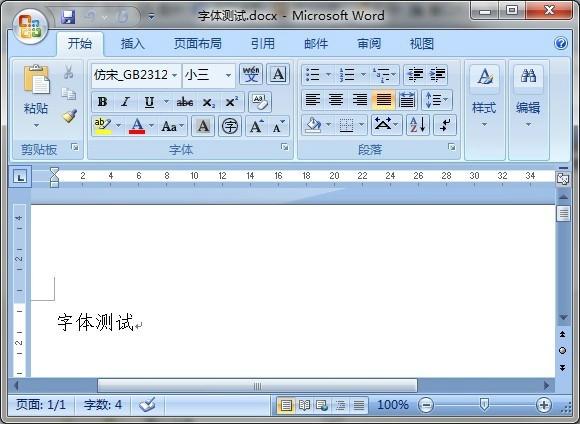 仿宋gb2312字体截图