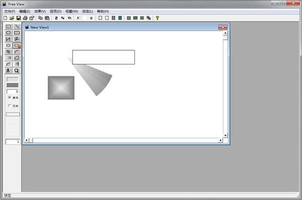 画图软件截图1